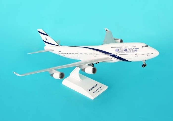 Skymarks El Al 747-400 W/Gear