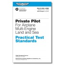 Practical Test Standards: Private Pilot Airplane Multi-Engine Land & Sea